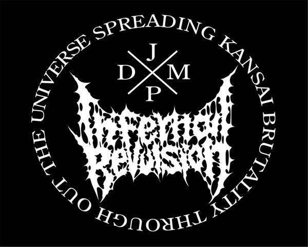 $Death You Are!?