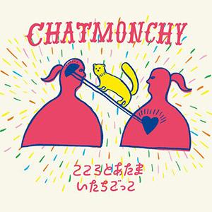 chatkokoro