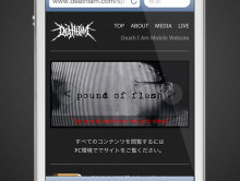 Smartphone site is up!